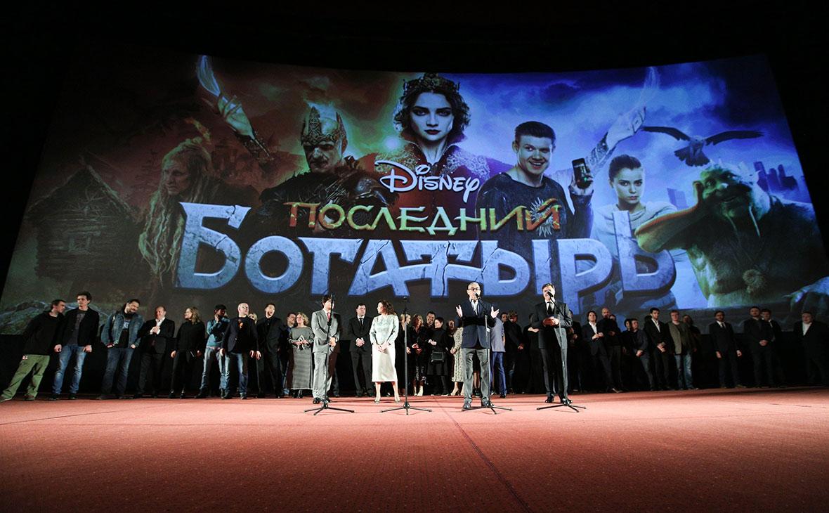 Премьера фильма «Последний богатырь» в кинотеатре «Октябрь» в Москве