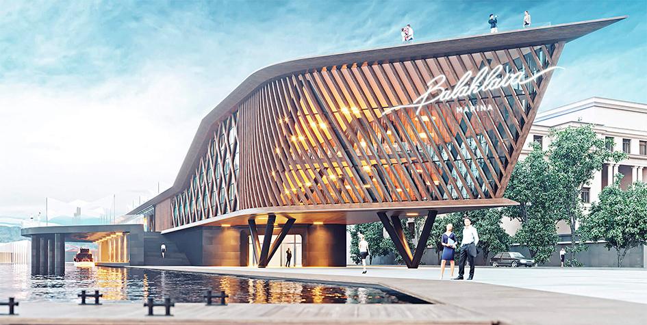 Проект общественного центра в Балаклавской бухте