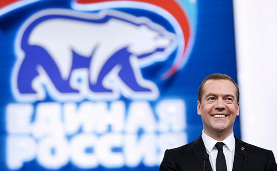 Председатель партии «Единая Россия», премьер-министр РФ Дмитрий Медведев