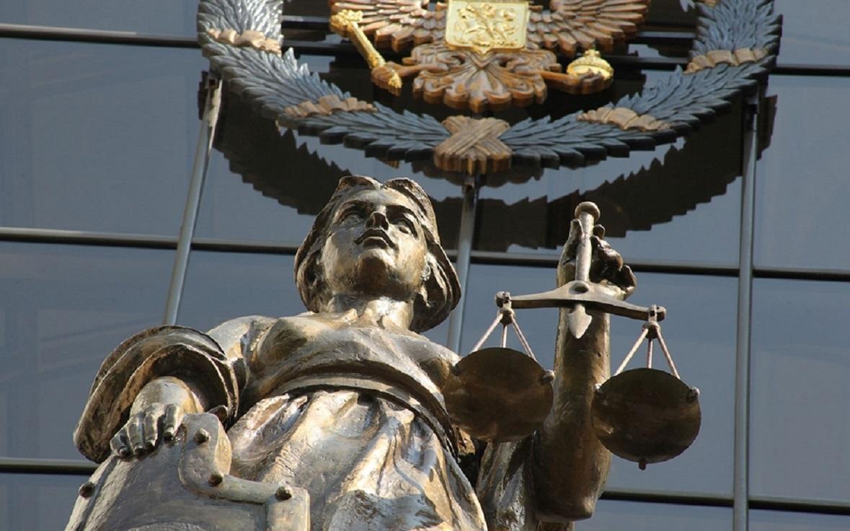 Фото: Верховный суд РФ