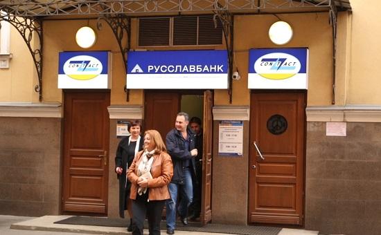 Кто виноват в отзыве лицензии русславбанк