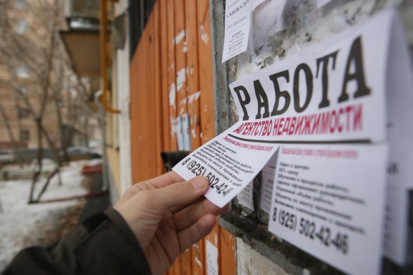 Фото: Павел Смертин/ТАСС