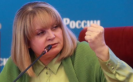 Председатель Центризбиркома РФ Элла Памфилова