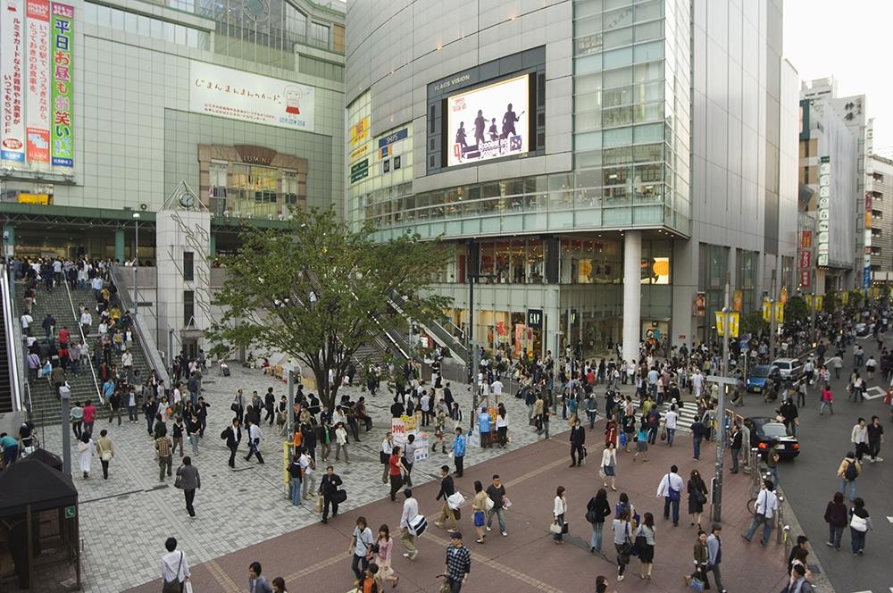Shinjuku Station в Токио