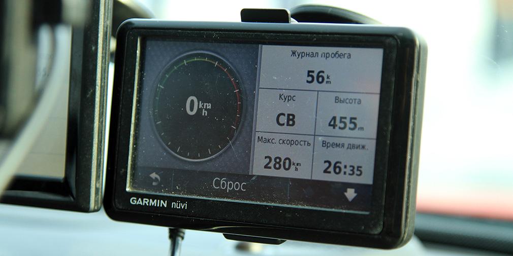 Пиковая скорость, достигнутая при попытках установить рекорд, достигла ровно 280 км/ч, на десять меньше заявленной максимальной.