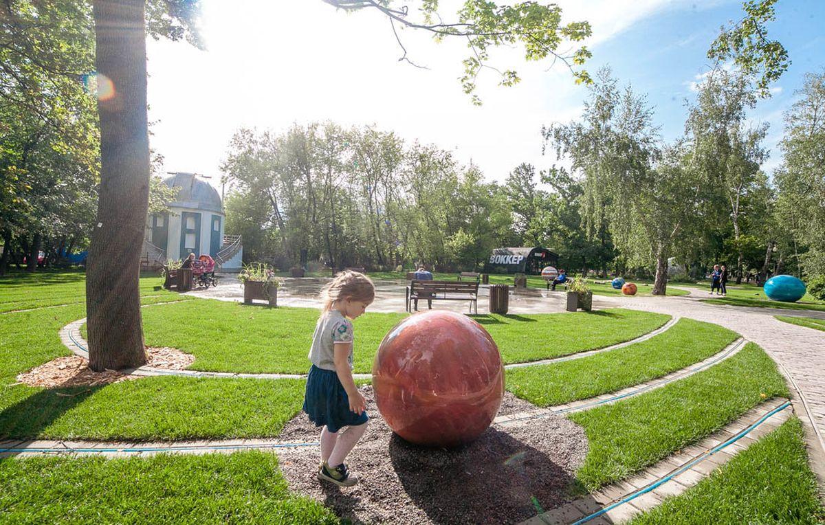Фото:park.sokolniki.com