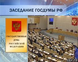 закон о потребителях кредит кредит 500 000 рублей на 5 лет сбербанк ежемесячный платеж