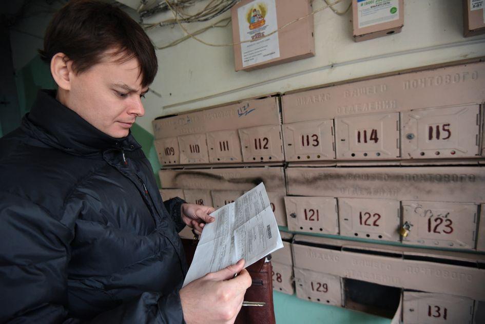 Фото:Максим Коротченко/ТАСС