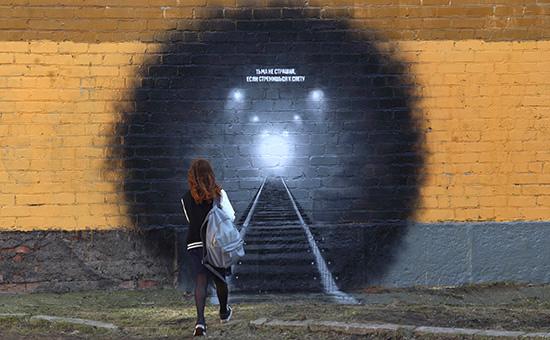 Граффити, посвященное памяти жертв теракта в метро Санкт-Петербурга. СПб, апрель 2017 года