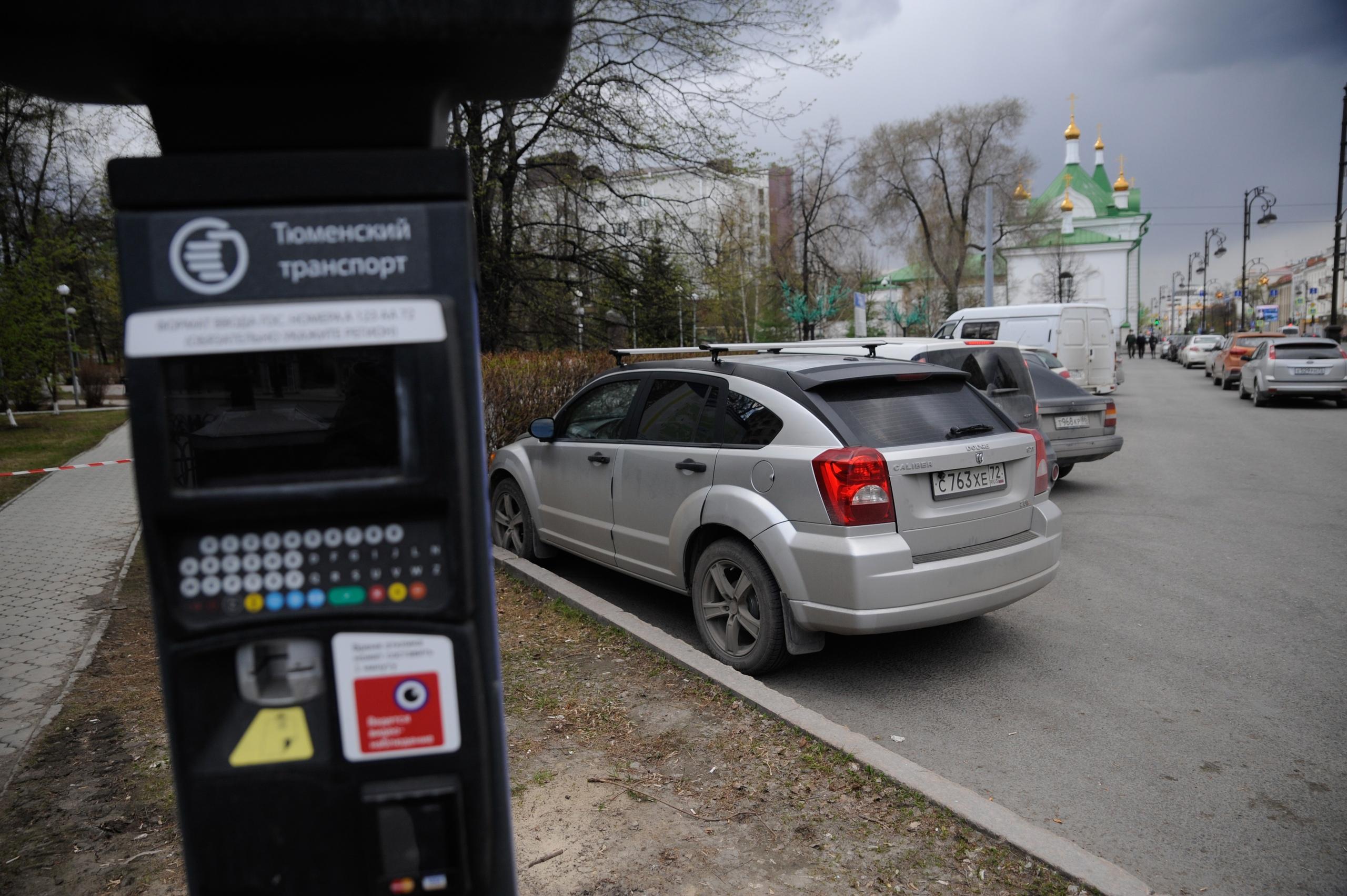 Базовый размер платы владелец паркинга будет формировать, исходя из количества свободных и занятых машиномест