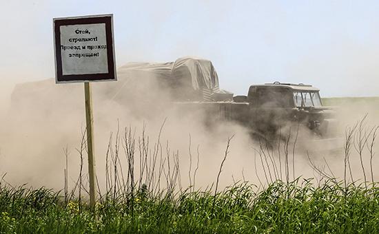 Реактивная система залпового огня «Ураган» недалеко  от границы с Украиной