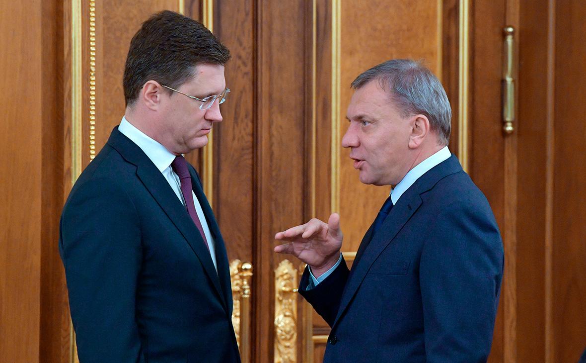 Александр Новак (слева) и Юрий Борисов