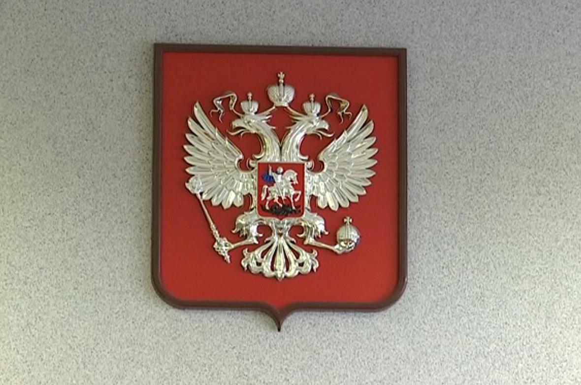 В Перми экс-сотрудник ФСБ обвинен в требовании 25 млн руб.