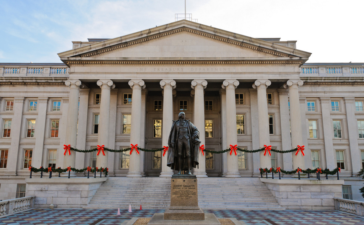 Департамент казначейства США