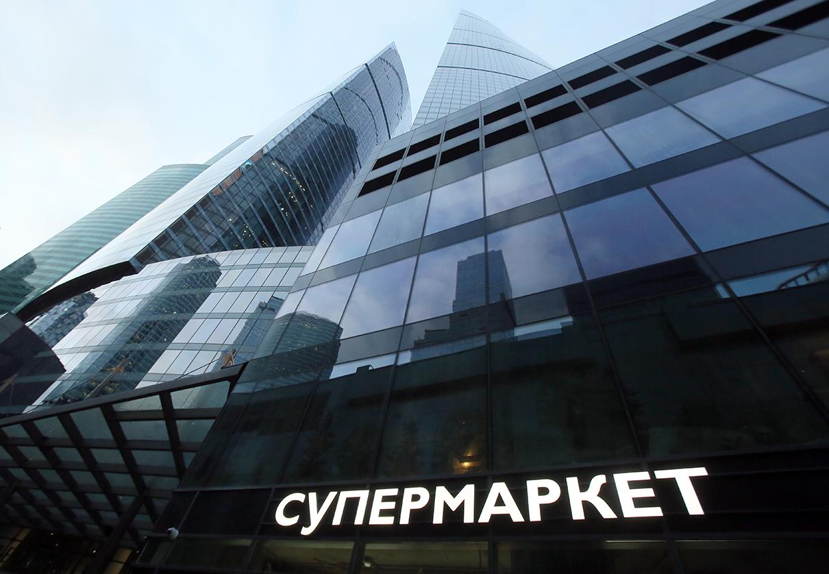 Супермаркет на территории «Москва-Сити»