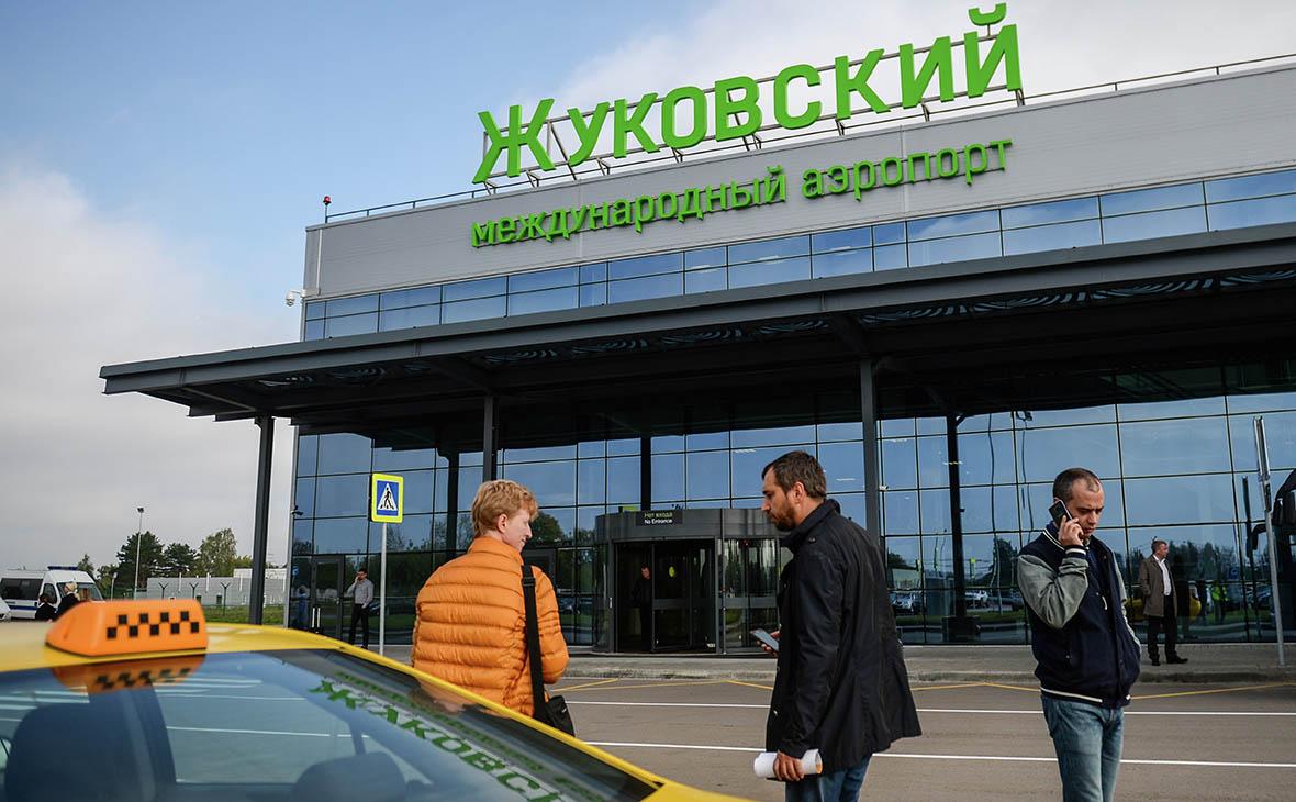 аэропорт в раменском вакансии