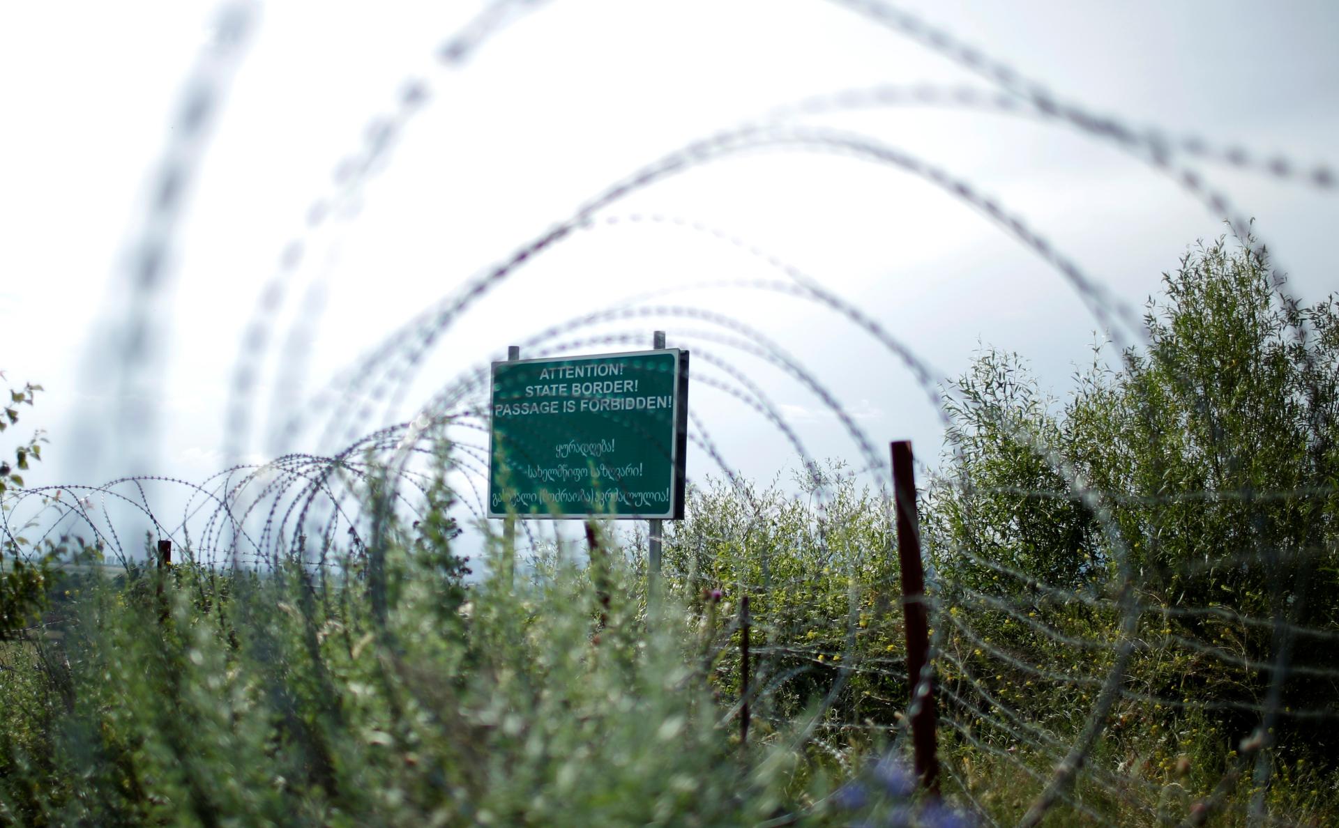 Граница Грузии и Южной Осетиии в районе грузинского селаХурвалети
