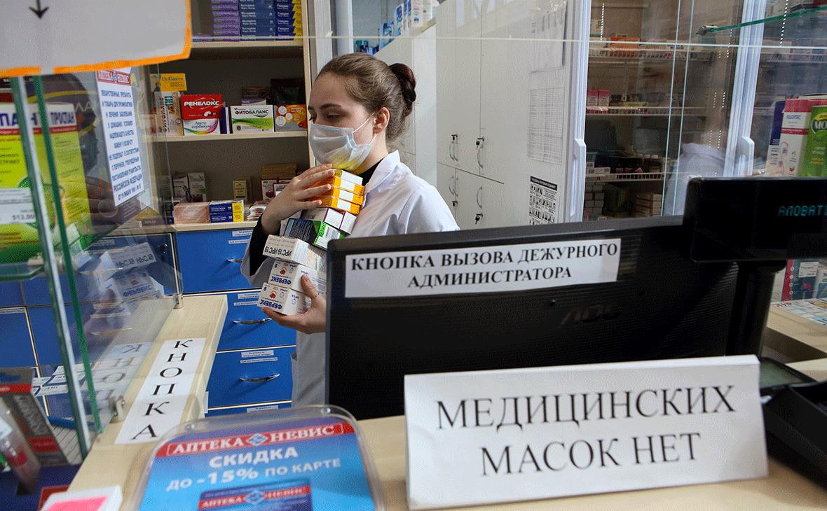 Фото: Замир Усманов / Global Look Press