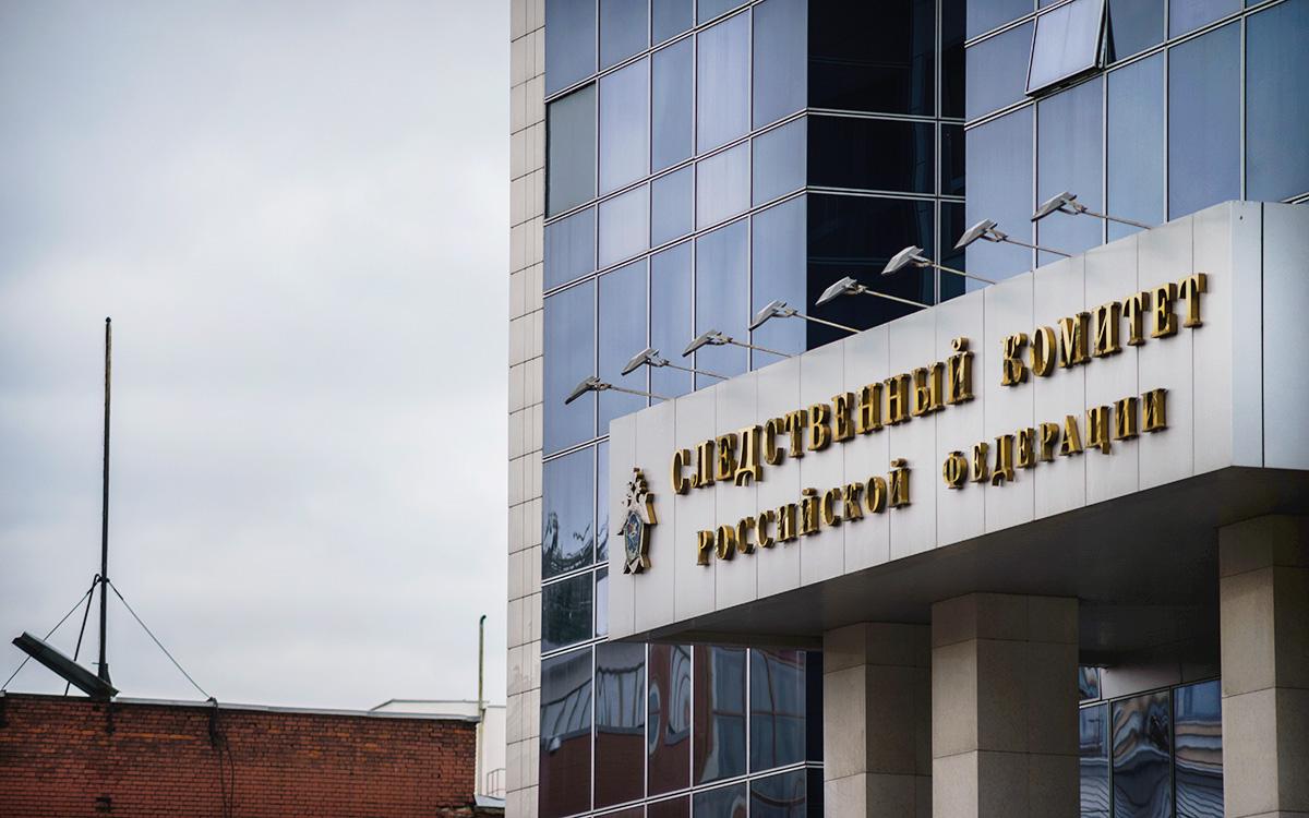 СК возбудил уголовное дело после новых видео пыток в ярославской колонии
