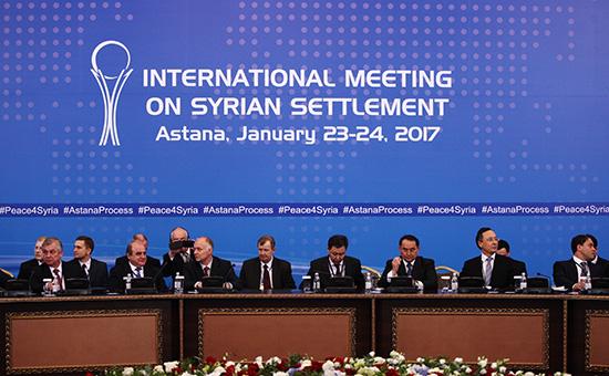 Участники международных переговоров посирийскому урегулированию вотеле Rixos President Astana