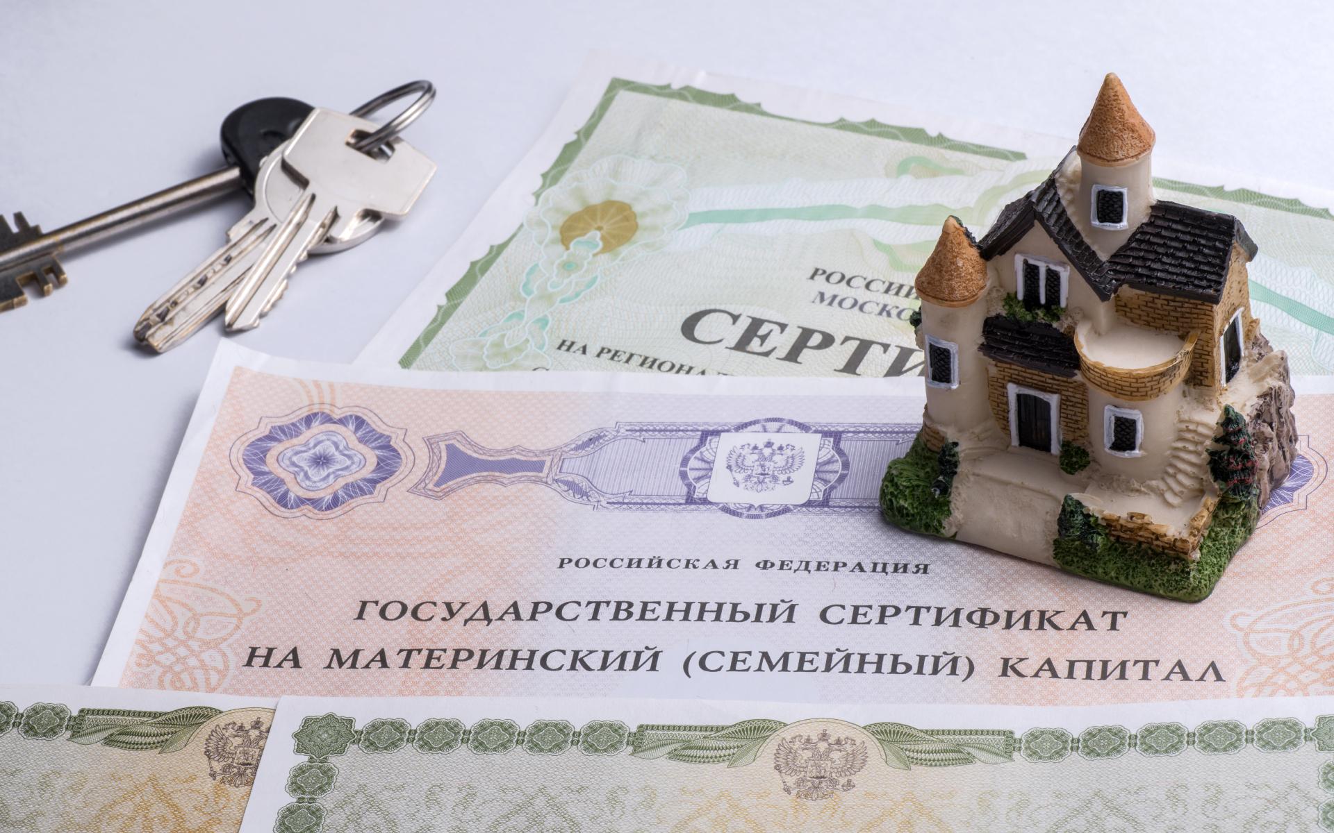 Фото: Shumytskaya Olga\shutterstock