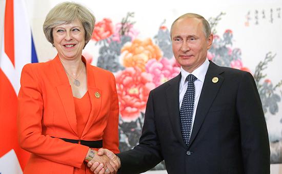 Картинки по запросу Путин и Мэй