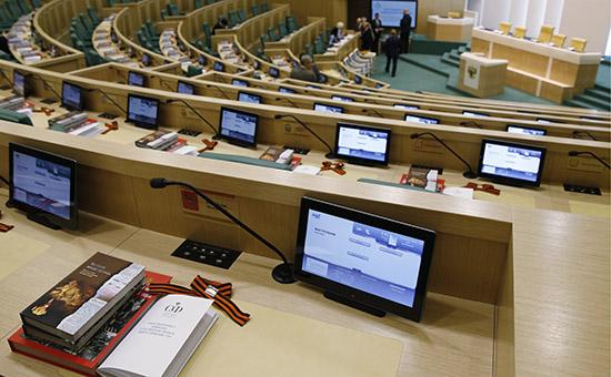 Перед заседанием Совета Федерации РФ