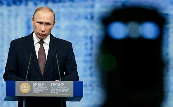 Президент России Владимир Путин наПетербургском международном экономическом форуме