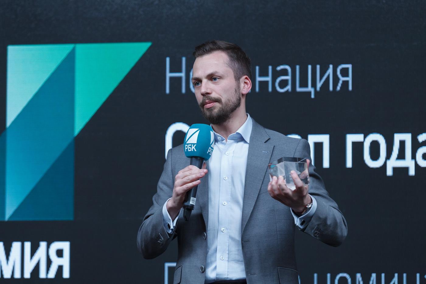 Михаил Перегудов на церемонии вручения Премии РБК Петербург 2016