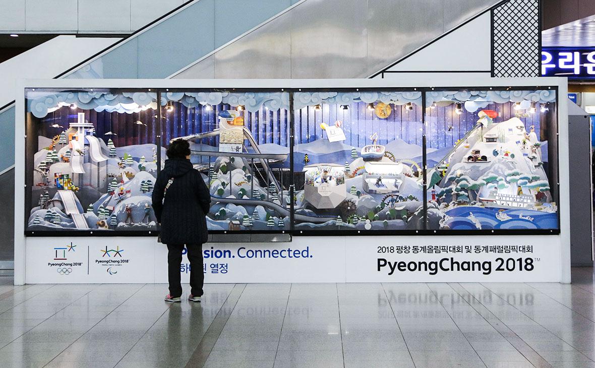 Фото: Ryu Seung-Il / Zuma / Global Look Press