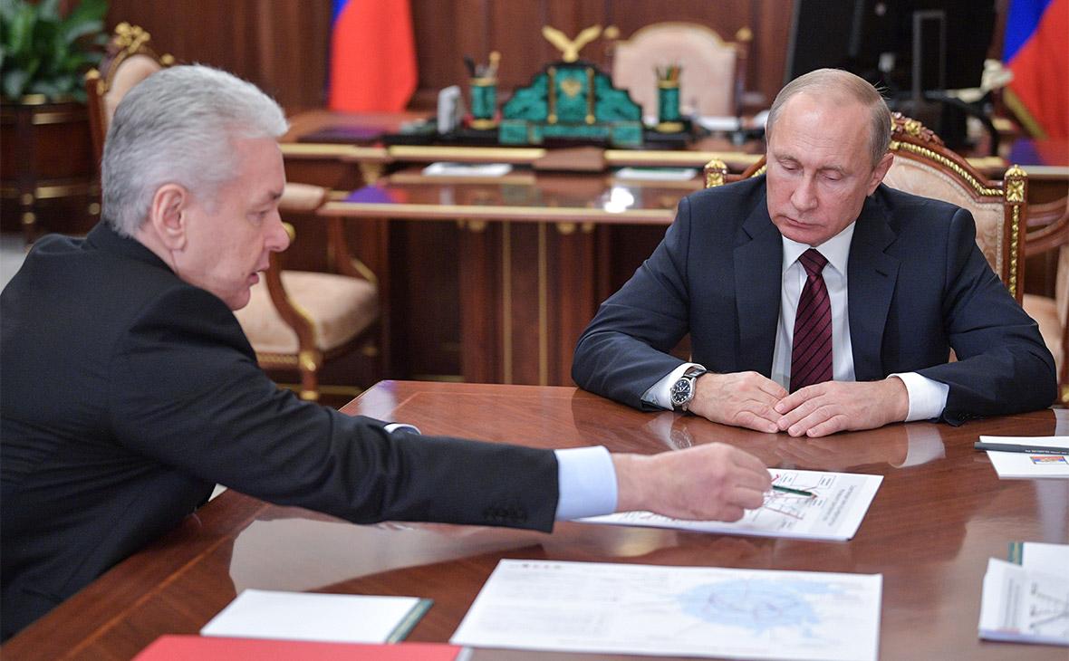 Сергей Собянин и Владимир Путин (слева направо) во время встречив Кремле
