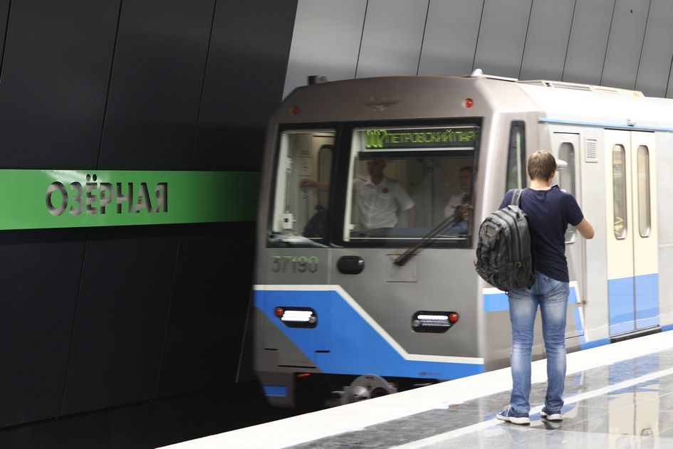 Станция метро «Озерная» Калининско-Солнцевской линии Московского метрополитена