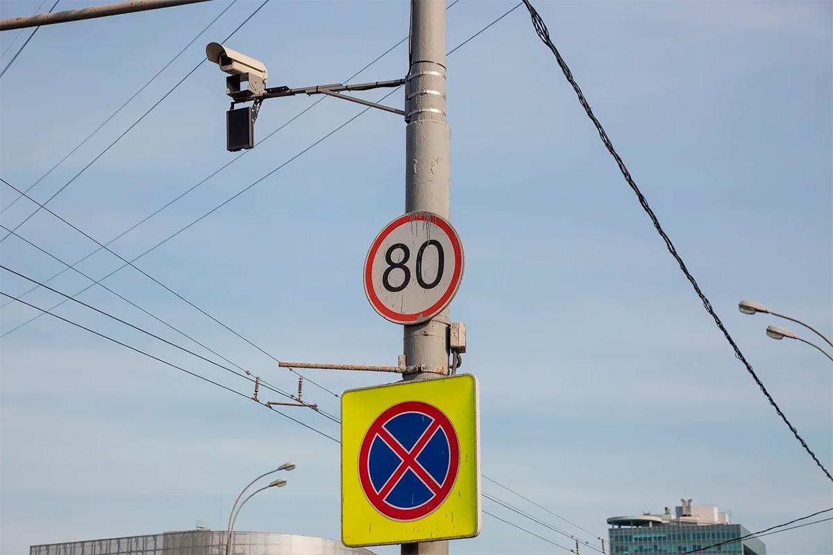«Сегодня все камеры проходят проверки точности измерения и проверки ГИБДД»,— объяснил Ликсутов.