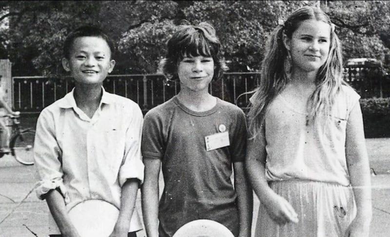 Джек Ма с друзьями из Австралии
