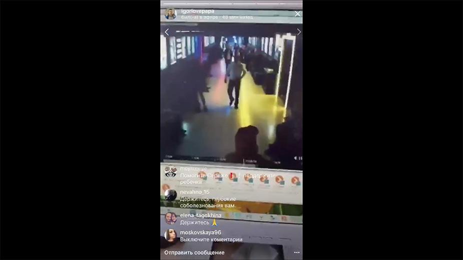Видео:igorlovepapa • / instagram