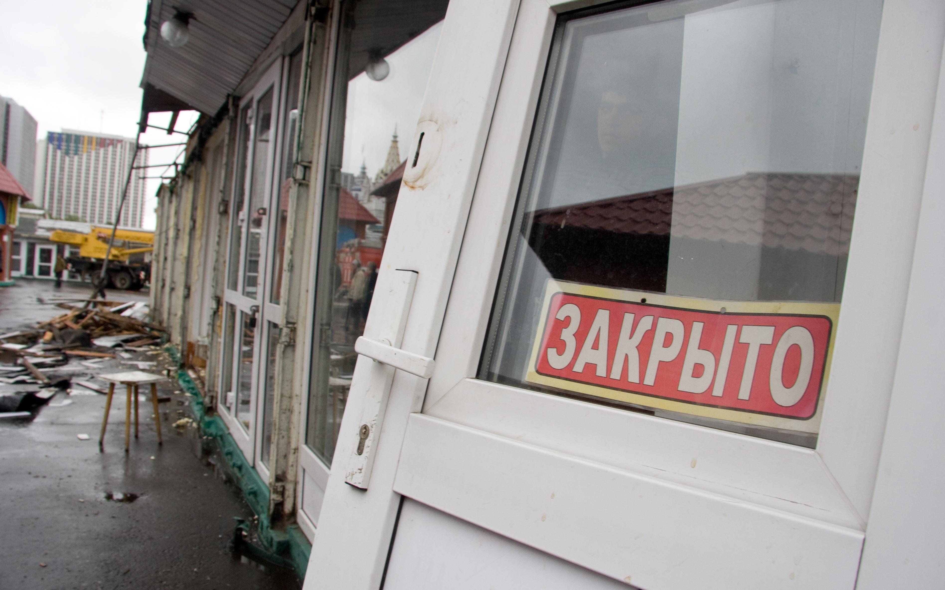 Закрытие торговых павильонов на Черкизовском рынке