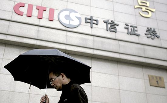 Здание брокерской компанииCITIC Securities в Пекине, Китай