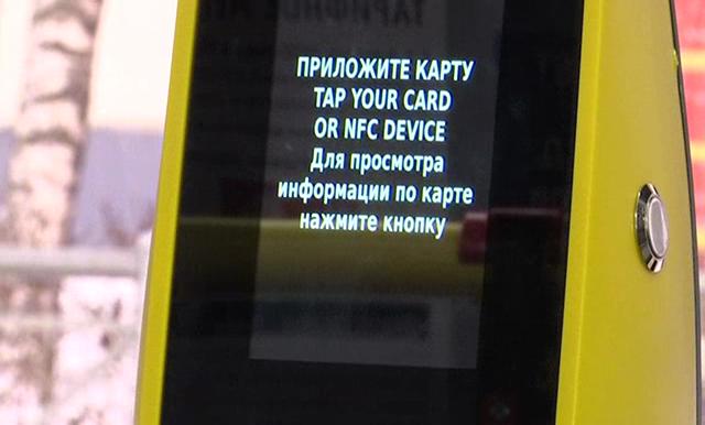 В общественный траспорт Перми закупят валидаторы на 33,5 млн руб.