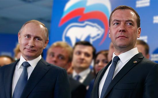 Президент России Владимир Путин и премьер-министр России Дмитрий Медведев
