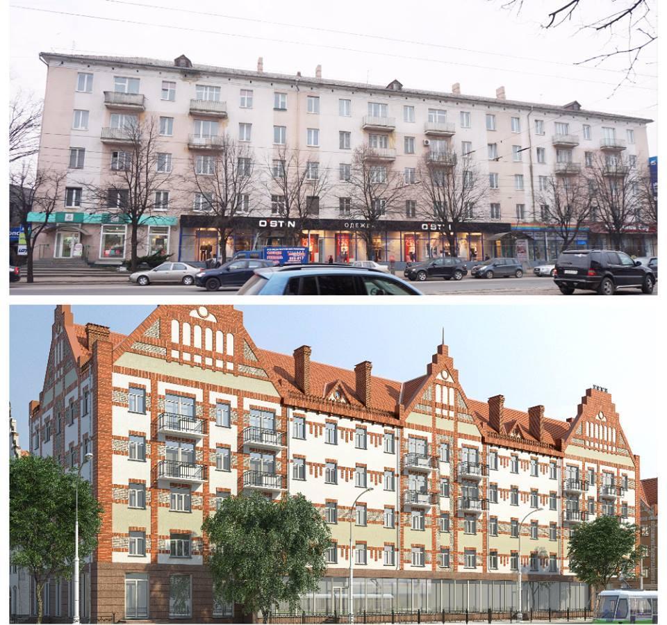 Ленинский проспект, 10–14