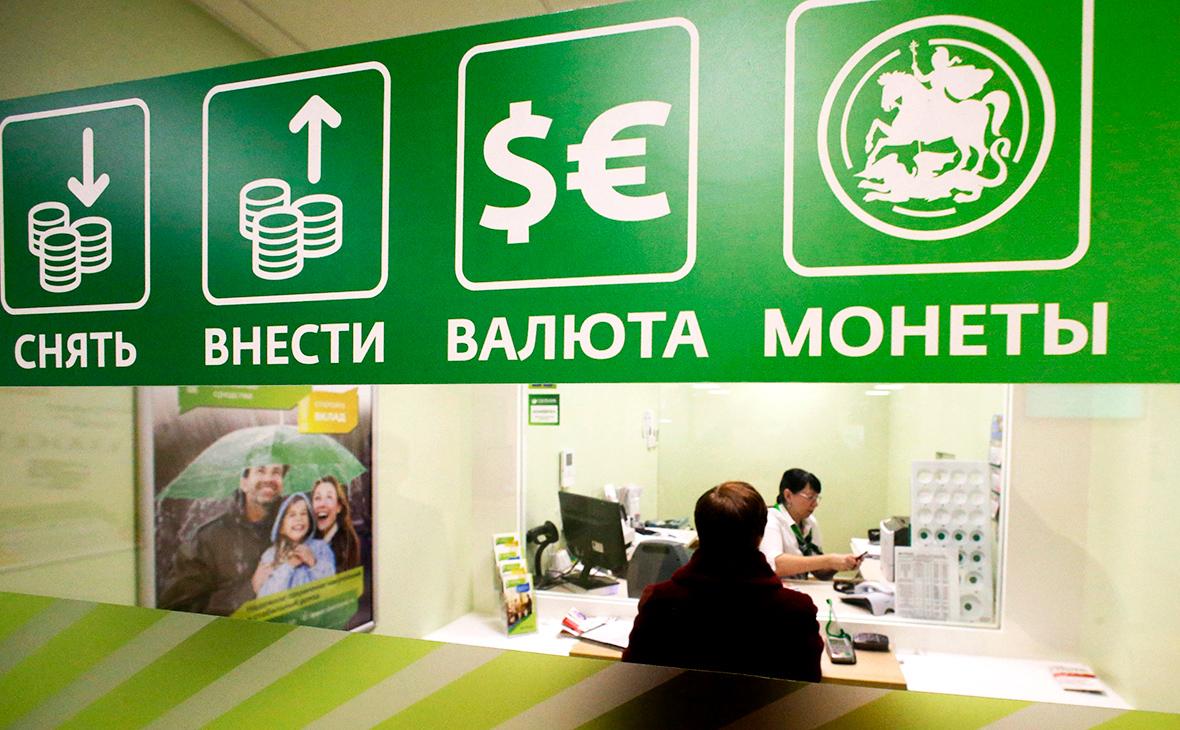 Конвертация валюты сбербанк онлайн