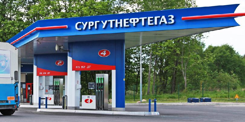 Фото: «Сургутнефтегаз»