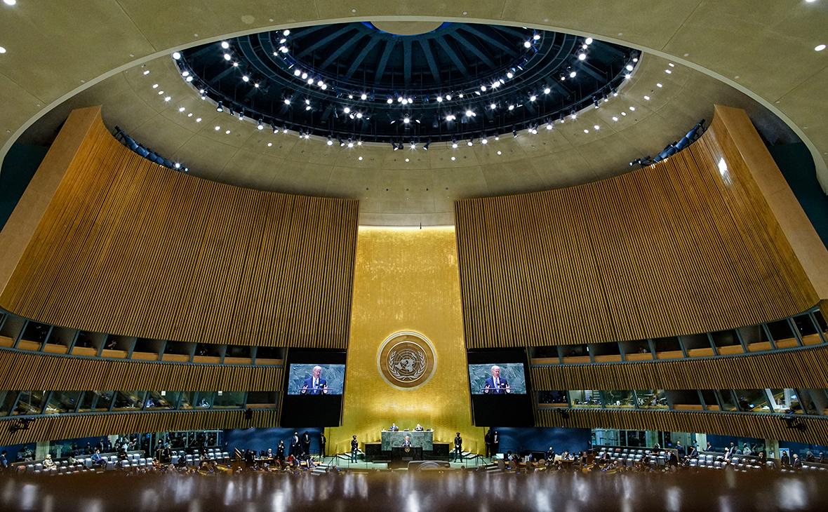 Джо Байден на 76-й сессии Генеральной Ассамблеи ООН