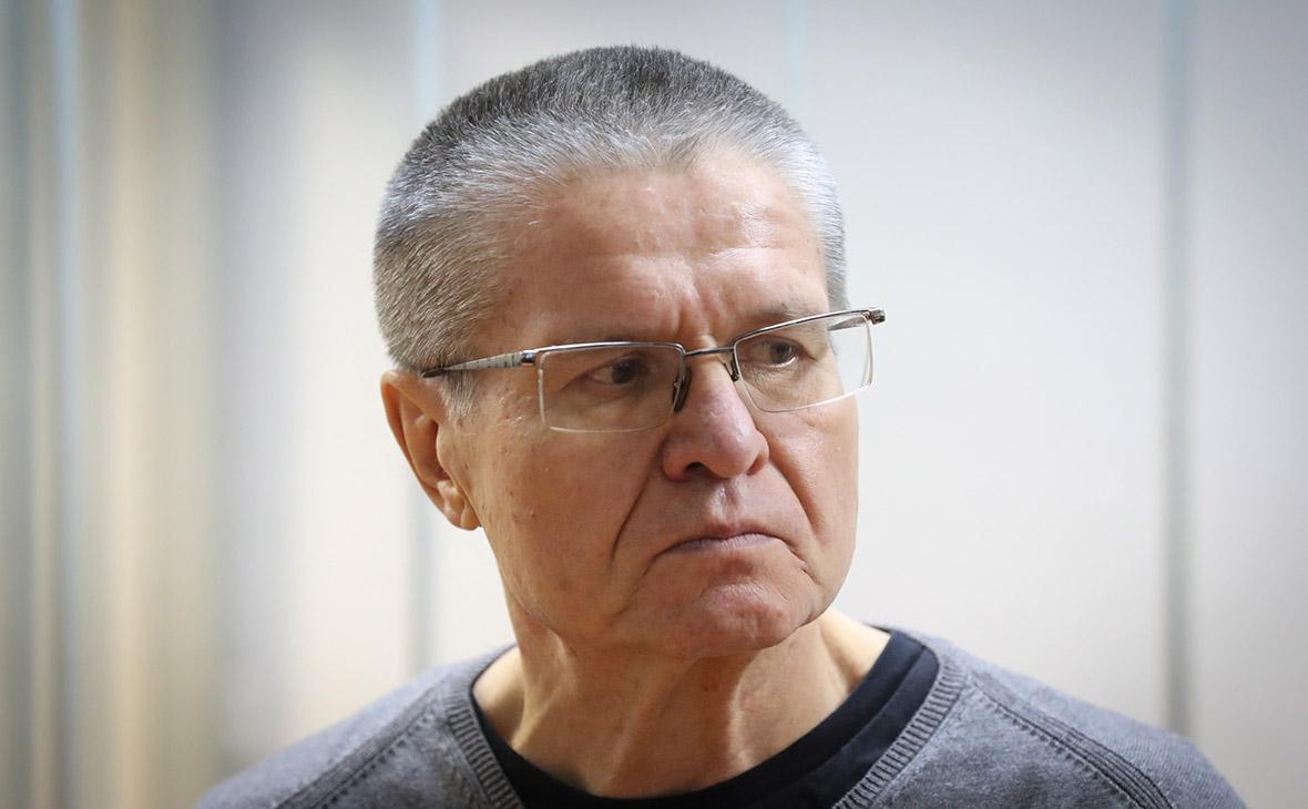 Алексей Улюкаев может быть освобожден от наказания по состоянию здоровья