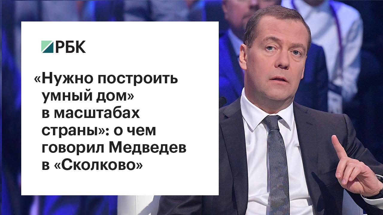 Новак прокомментировал стремление Украины взыскать 2,6 млрд с Газпрома