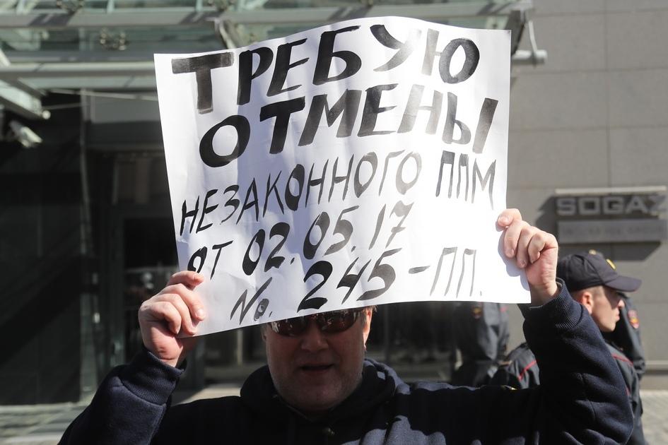 Участник митинга противсноса пятиэтажек изакона ореновации напроспекте Сахарова