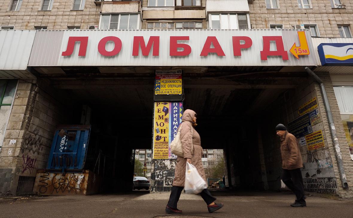 Цифровые ломбарды москвы автомобиль в залоге продажа