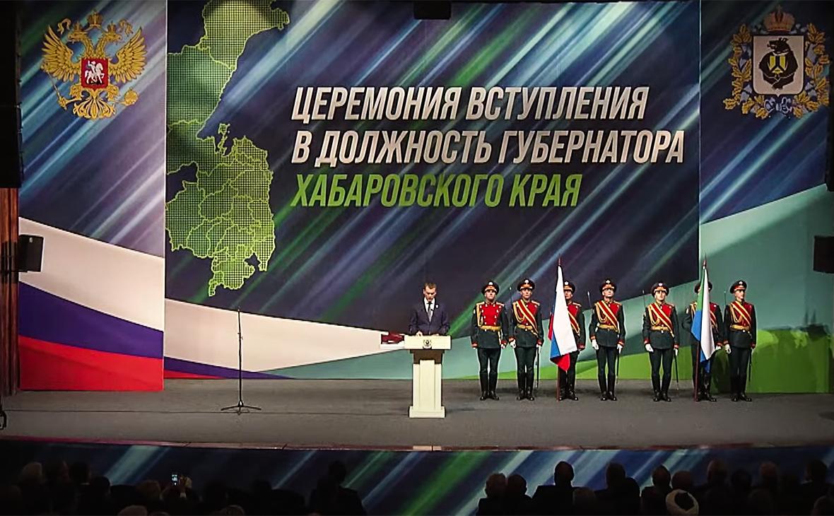 Фото: Хабаровский край / YouTube
