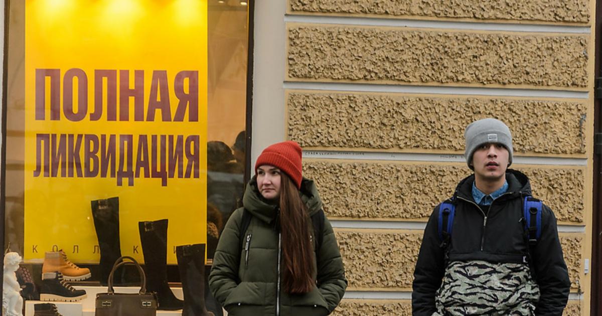 В Петербурге сотнями разоряются торговые предприятия