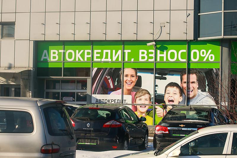 Фото: Роман Пименов/Интерпресс